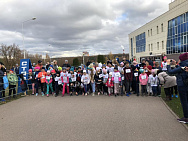 "Charitable Run ""Protect Kids against Injuries!"" in Krasnogorsk"