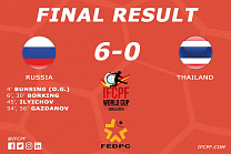 Russian CP Football Team defeated Thailand in the first match of the World Football Championship